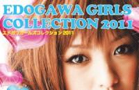edogawa1
