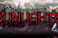 unlight_thum